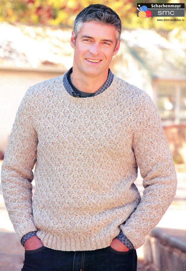Мужской пуловер с рельефным