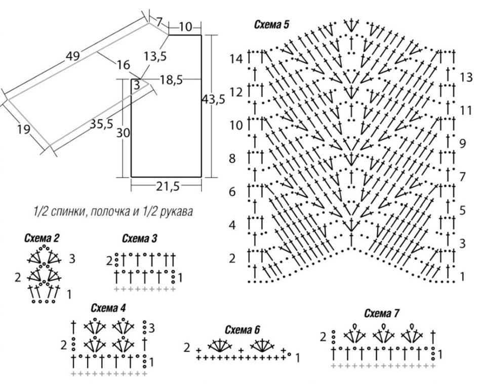 http://knit-models.com/images/stories/img/site_4/model_19/m_024-1.jpg