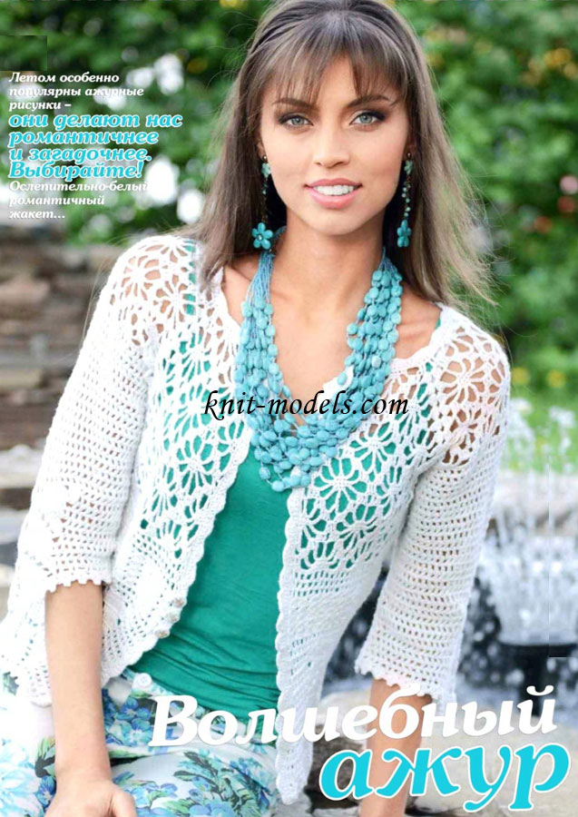 http://knit-models.com/images/stories/img/site_4/model_19/m_024.jpg