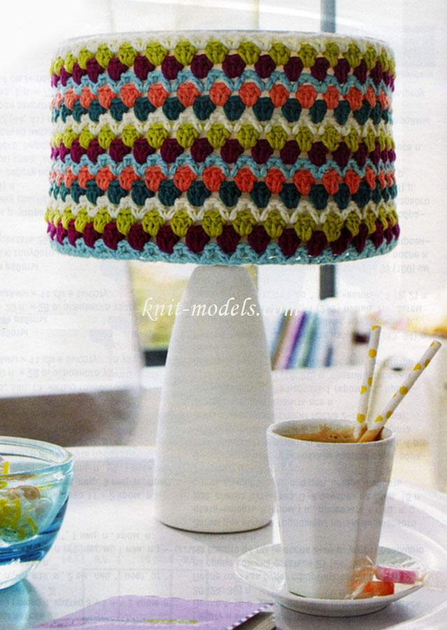 Вязаный абажур для лампы