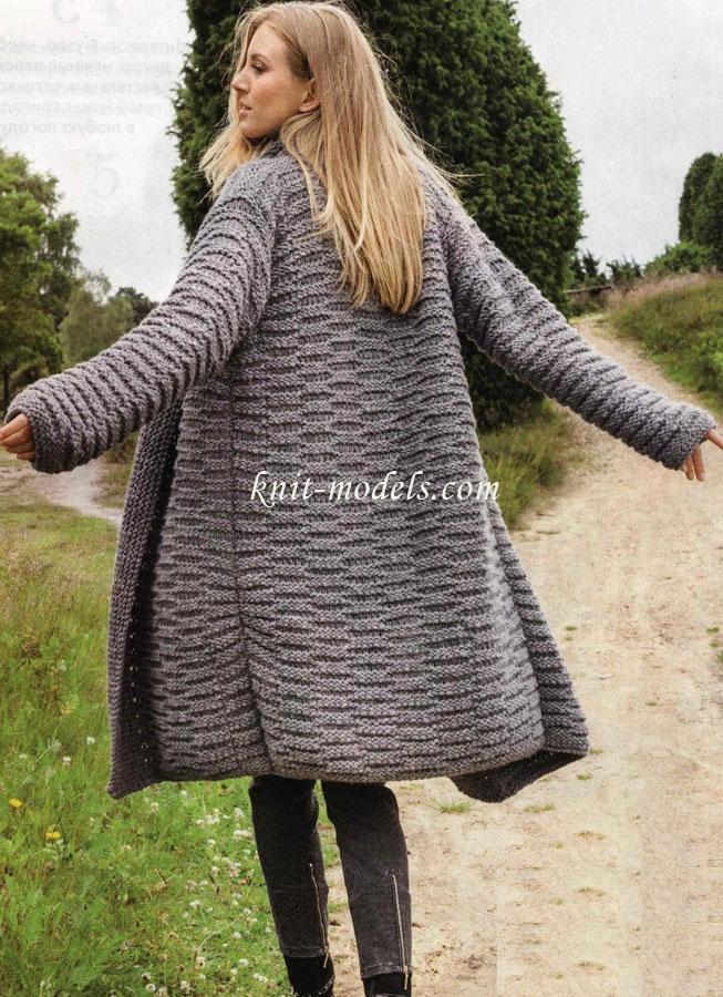 Стильная и качественная одежда больших размеров — купить в
