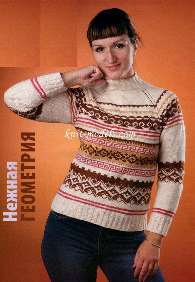 Вязаный спицами женский свитер с