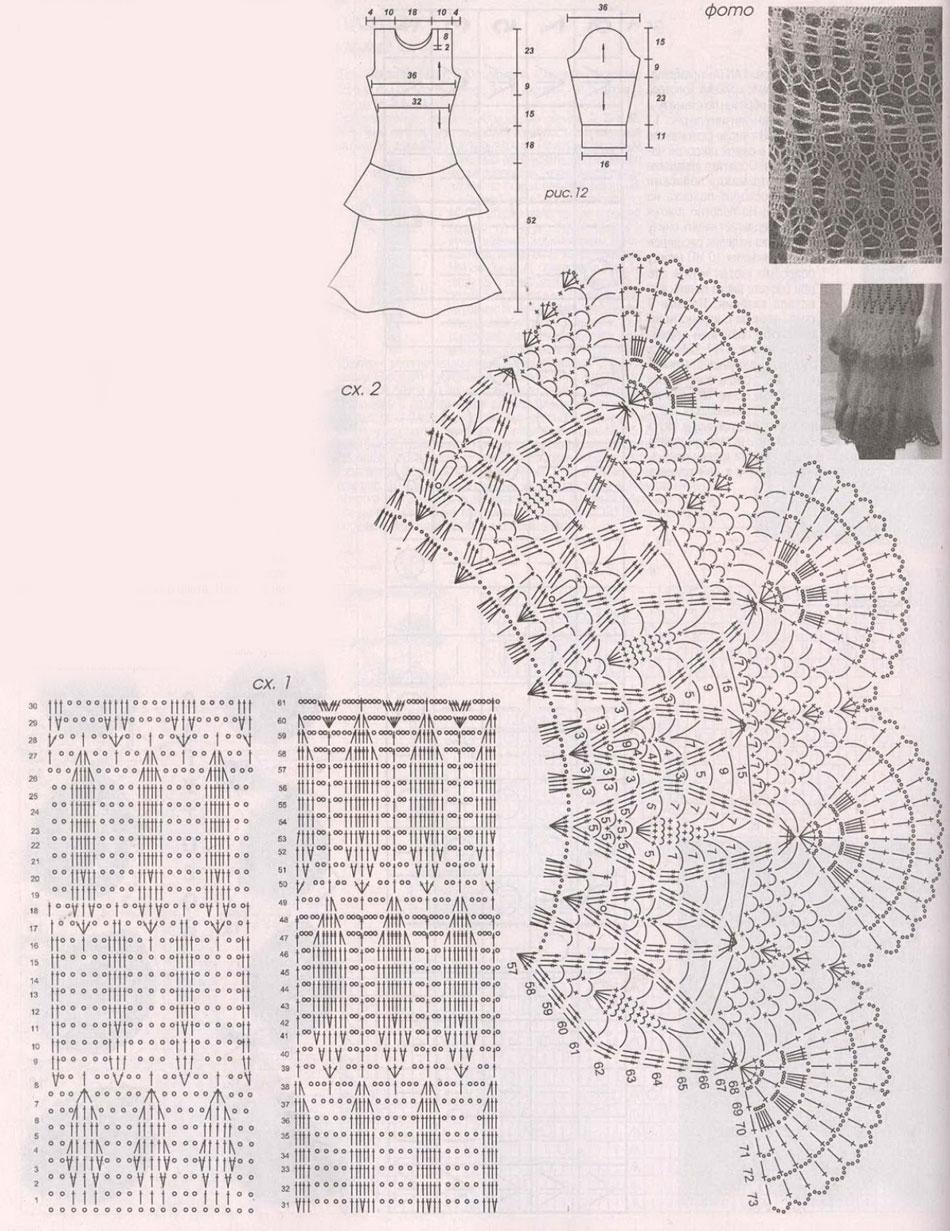 Журнал вязание мод 506 посмотреть 42