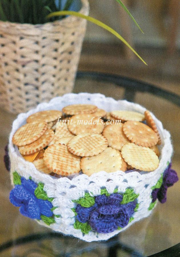 Вазочка для печенья вязаная