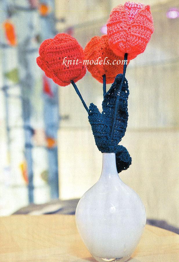 Тюльпаны - вязаные цветы крючком.