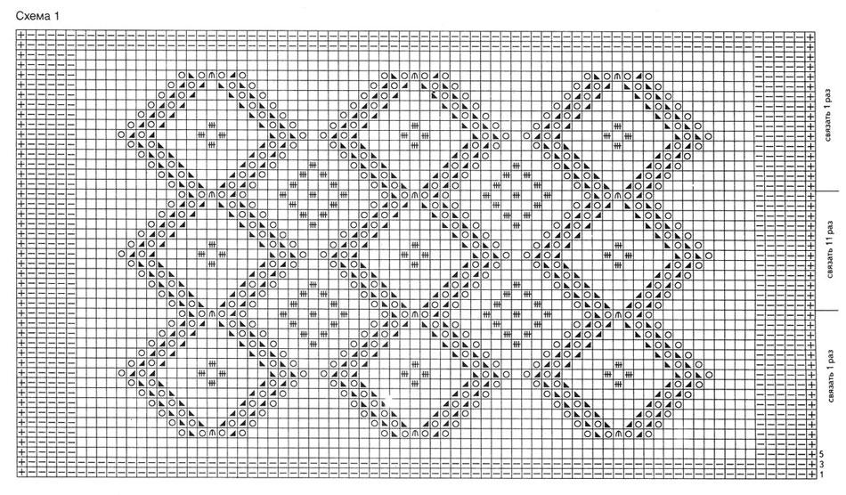 Вязание схемы тонкого вязания 259