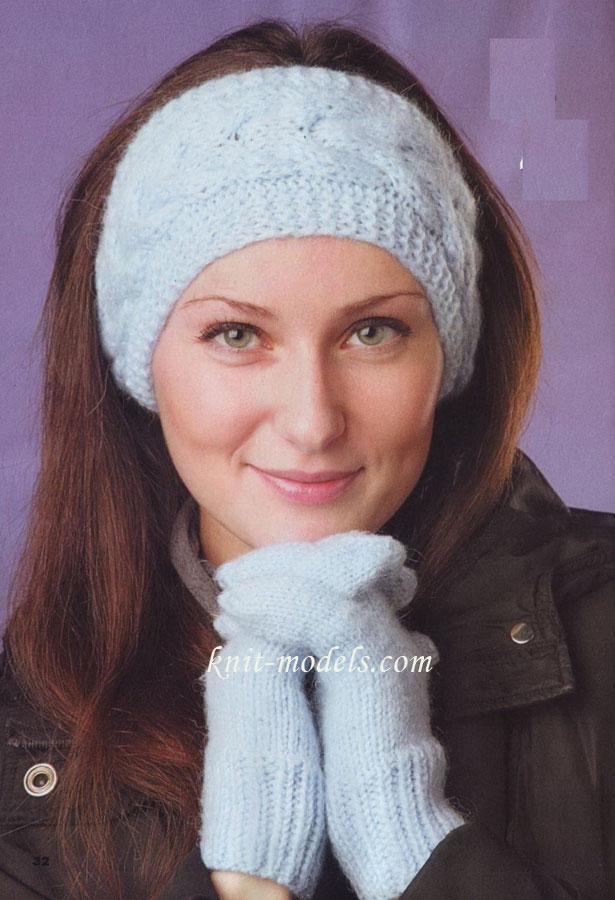 Перчатки и повязка на голову