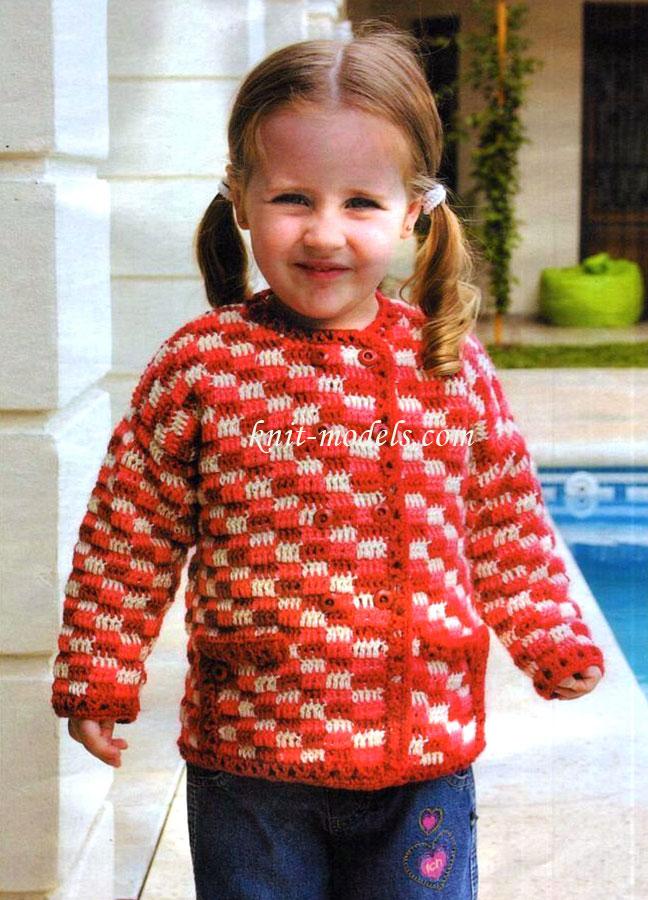 Детский кардиган с карманами