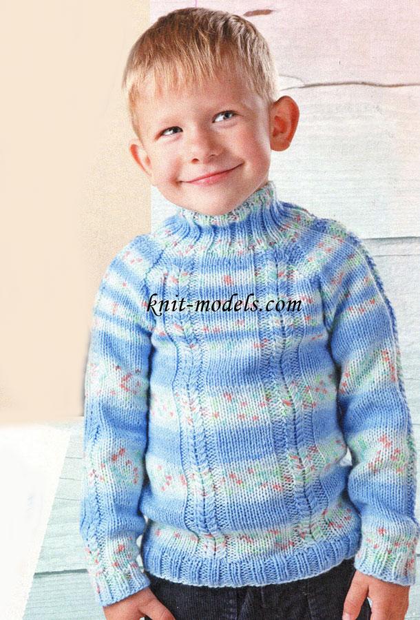Пестрый свитер с рукавами