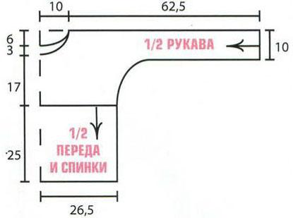 Схема вязания меланжевая кофта с поясом раздел спицами вязание спицами - кофты, схемы моделей.