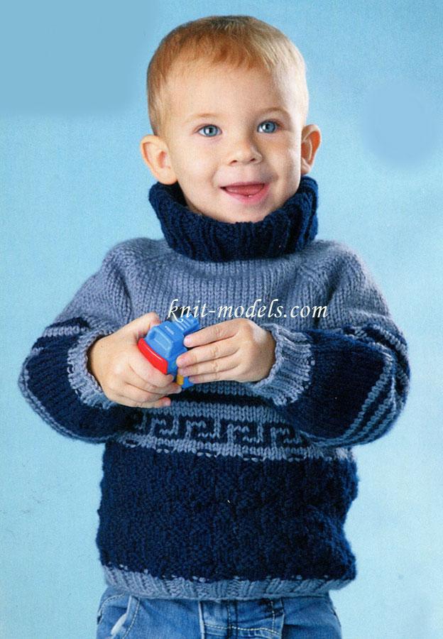 Детский бесшовный свитер