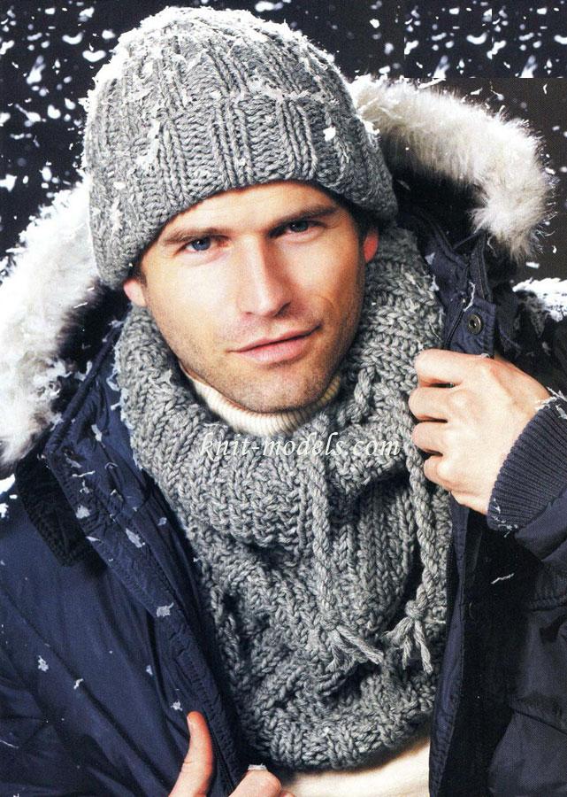 Мужской шарф-воротник и шапка